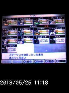 130525_1118~001.jpg